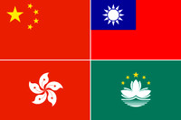 China_and_Taiwan_Flags